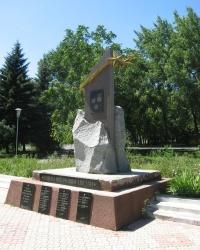Памятник воинам-интернационалистам в Харцызске