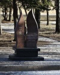 Памятный знак воинам-интернационалистам в Шахтерске