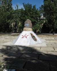 Памятный знак воинам-шахтерам в Моспино