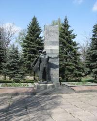 Братская могила красноармейцев в городе Моспино