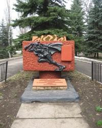 Памятник воинам-спортсменам в Горловке