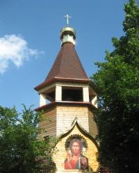 Храм Святых Мучеников Гурия, Самона и Авива в Луганске