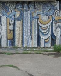 Мозаика в Зугресе