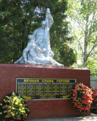 Воинский мемориал в селе Мичурино