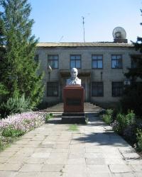 Памятник Эрнсту Тельману в селе Мичурино