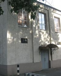 Мемориальные доски на здании Многопрофильной гимназии Красноармейска