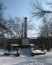 Братская могила воинов-освободителей, погибших при освобождении Донецка
