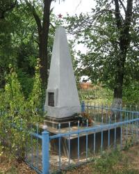 Братская могила советских воинов в поселке Широкий города Донецк