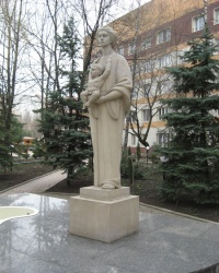 Памятник Матери в Донецке