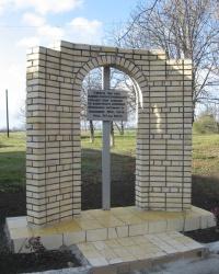 Памятный знак освободителям в селе Соловьево