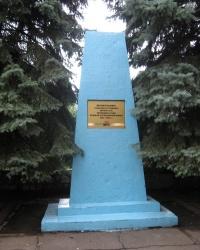 Памятник учителям и учащимся школы № 21 в Макеевке