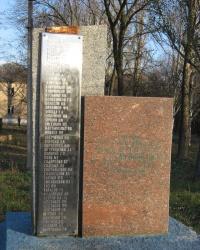 Памятник участникам Великой Отечественной войны в поселке Опытное