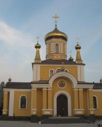 Храм Георгия Победоносца в Енакиево