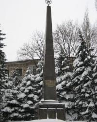 Братская могила милиционеров, советских воинов и партизан в Торезе