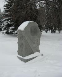 Памятник воинам-землякам в Торезе
