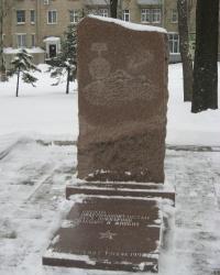 Памятник воинам-интернационалистам в Торезе
