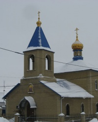 Храм Святителей Московских Петра, Алексия, Ионы, Филиппа и Ермогена в Торезе