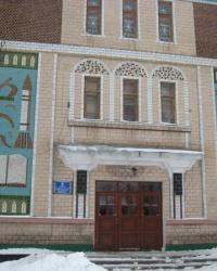 Мозаика в Торезе. Квест