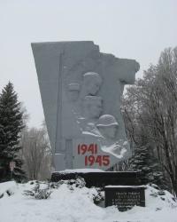 Памятник жителям Шахтерска, павшим в боях ВОВ