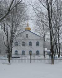 Храм Иоанна Богослова в Шахтерске