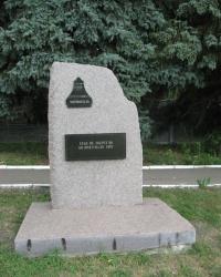 Памятник ликвидаторам аварии на ЧАЭС в Тельманово