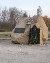 Памятник воинам - интернационалистам в Енакиево
