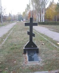 Памятник жертвам голодомора 1932-1933 годов в Енакиево