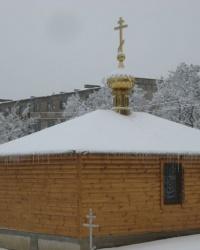 Часовня Святого Андрея Первозванного в Снежном