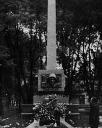 Памятник воинам-освободителям возле ж/д вокзала в Константиновке
