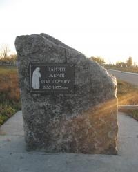 Памятник жертвам Голодомора в Марьинке