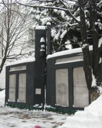 Памятник погибшим шахтерам в городе Снежное