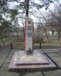 Братская могила советских воинов по ул.8 сентября в Донецке