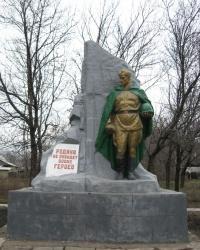Братская могила советских воинов по ул.Каширской в Донецке