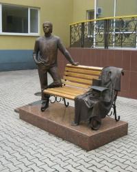 Памятник студенту в Донецке