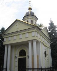 Церковь Святого Василия Великого в Макеевке