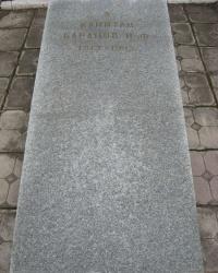 Плита на могиле И.Ф.Баранова в Горловке