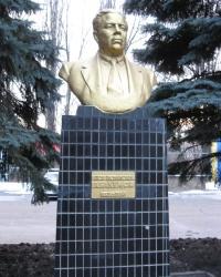 Памятник Е.Т.Абакумову в Донецке