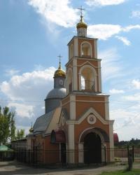 Храм Новомученников и Исповедников Российских в Славянске