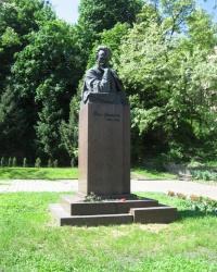 Памятник Ивану Франко в Киеве