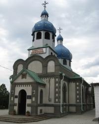 Свято-Николаевский храм в Новоазовске