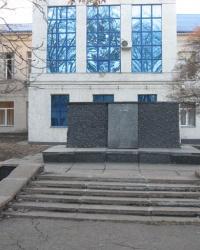Братская могила советских воинов и военнопленных на территории ОЦКБ в Донецке