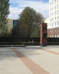 Воинский мемориал на площади Куйбышева в Донецке