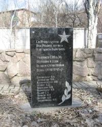 Памятник учащимся донецкой СШ №34, погибшим в годы ВОВ