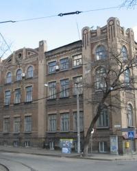 Братская школа в Донецке