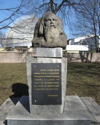 Памятник Д.И.Менделееву в Донецком ботаническом саду