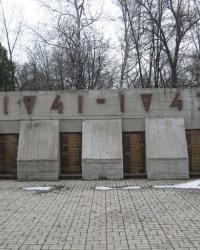 """Воинский мемориал """"Слава"""" в Донецке"""