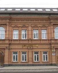 Английская школа 19 века в Донецке