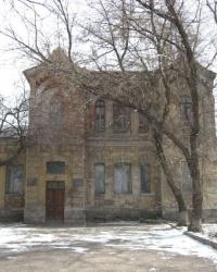 Больница Рыковских рудников