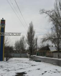 ЦОФ. Тайник