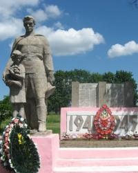 Братская могила воинов, погибших при освобождении поселка Старый Люботин